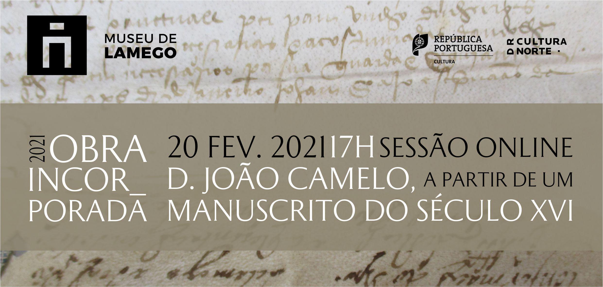 Obra incorporada   Apresentação online de um manuscrito de 1506